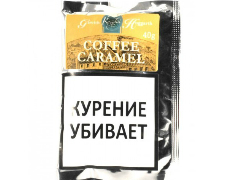 Трубочный табак Gawith Hoggarth Coffee Caramel 40 гр.