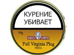 Трубочный табак Samuel Gawith Full Virginia Plug (50 гр.)