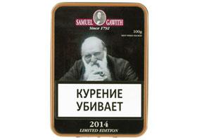 Трубочный табак Samuel Gawith Limited Edition 2014