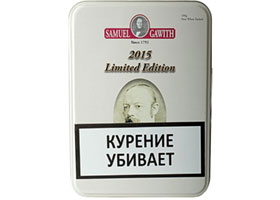 Трубочный табак Samuel Gawith Limited Edition 2015