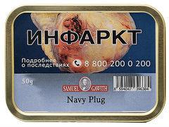 Трубочный табак Samuel Gawith Navy Plug (50 гр.)