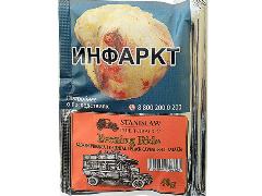 Трубочный табак Stanislaw Evening Ride 40 гр.