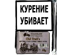 Трубочный табак Stanislaw Old Trail's 40 гр.
