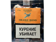 Трубочный табак Stanislaw Orange Blend 10 гр.