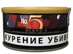 Трубочный табак Sutliff Blend No. 5