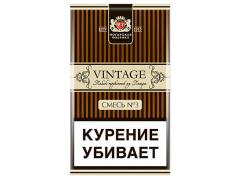 Трубочный табак Vintage смесь №3