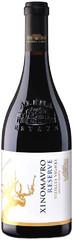 Вино Alpha Estate, Xinomavro Reserve Vieilles Vignes, 0,75 л.