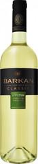 Вино Barkan Classic Emerald Riesling, 0,75 л.