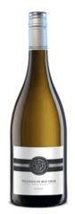 Вино Bimmerle Weisser Burgunder, 0,75 л.