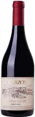 Вино Bodega Garzon Single Vineyard Pinot Noir 2017, 0,75 л.