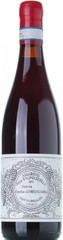 Вино Brigaldara Amarone della Valpolicella DOC Riserva, 0,75 л.
