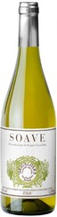 Вино Brigaldara Soave DOC, 0,75 л.