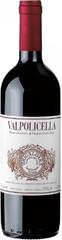 Вино Brigaldara Valpolicella DOC 2017, 0,75 л.