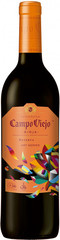 Вино Campo Viejо Reserva Art Series, 0,75 л.