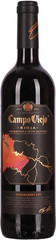 Вино Campo Viejо Winemakers Art, 0,75 л.