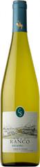 Вино Casa Silva Lago Ranco Riesling, 0,75 л.