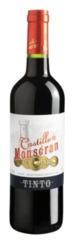 Вино Castillo de Monseran Tinto, 0,75 л.