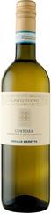 Вино Cecilia Beretta Castelnuovo Custoza DOC, 0,75 л.
