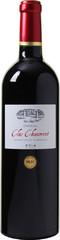 Вино Chateau Clos Chaumont Rouge Cadillac Cotes de Bordeaux AOP, 2014, 0,75 л.
