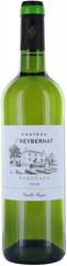 Вино Chateau Freybernat Bordeaux AOC Blanc 2016, 0,75 л.