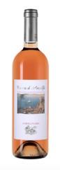 Вино Costa d'Amalfi Rosato Cantine Marisa Cuomo, 0,75 л.