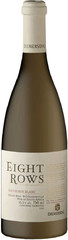 Вино Diemersdal Eight Rows Sauvignon Blanc, 0,75 л.