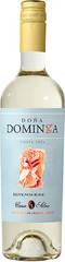 Вино Dona Dominga Sauvignon Blanc Costa Fria, 0,75 л.