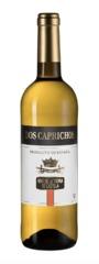 Вино Dos Caprichos Blanco Bodegas Faustino, 0,75 л.