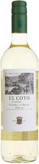 Вино El Coto Blanco Rioja DOC, 0,75 л.