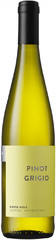 Вино Erste & Neue Kellerei Pinot Grigio Alto Adige DOC 2017 , 0,75 л.