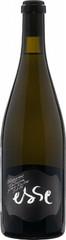 Вино Esse Chardonnay, 0,75 л.