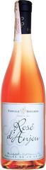 Вино Famille Bougrier Rose d'Anjou AOC 2017 , 0,75 л.
