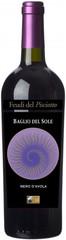 Вино Feudi del Pisciotto Baglio del Sole Nero d'Avola Sicilia IGT 2017 , 0,75 л.