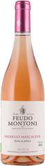 Вино Feudo Montoni Nerello Mascalese Rose di Adele Sicilia DOC, 0,75 л.