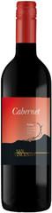 Вино Fratelli Martini San Vincenzo Cabernet Veneto IGT 2016 , 0,75 л.