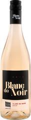 Вино Galil Mountain Blanc de Noir 2016, 0,75 л.
