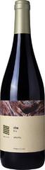 Вино Galil Mountain Ela 2015, 0,75 л.