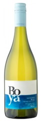 Вино Garces Silva Boya Sauvignon Blanc Leyda Valley, 0,75 л.