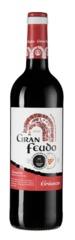 Вино Gran Feudo Crianza Bodegas Chivite 2013 , 0,75 л.