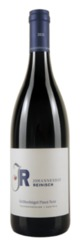 Вино Johanneshof Reinish Grillenhugel Pinot Noir, 0,75 л.
