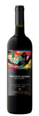Вино Kakhuri Gvinis Marani Winemaker's Reserve Alazani Valley Red, 0,75 л.