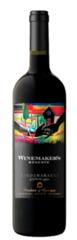 Вино Kakhuri Gvinis Marani Winemaker's Reserve Kindzmarauli, 0,75 л.