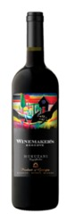Вино Kakhuri Gvinis Marani Winemaker's Reserve Mukuzani, 0,75 л.
