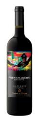Вино Kakhuri Gvinis Marani Winemaker's Reserve Saperavi, 0,75 л.