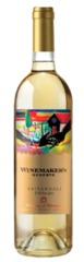Вино Kakhuri Gvinis Marani Winemaker's Reserve Tsinandali, 0,75 л.