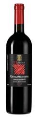Вино Kindzmarauli Besini 2017, 0,75 л.