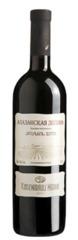 Вино Kindzmarauli Marani Alazani Valley, 0,75 л.