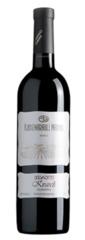 Вино Kindzmarauli Marani Kvareli, 0,75 л.