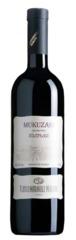 Вино Kindzmarauli Marani Mukuzani, 0,75 л.