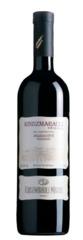 Вино Kindzmarauli Marani Original, 0,75 л.